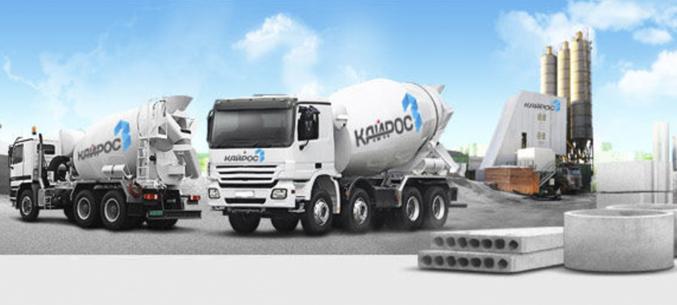 Кайрос бетон москва бетон заказ онлайн